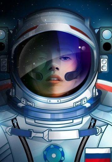 Вызов: Первые в космосе